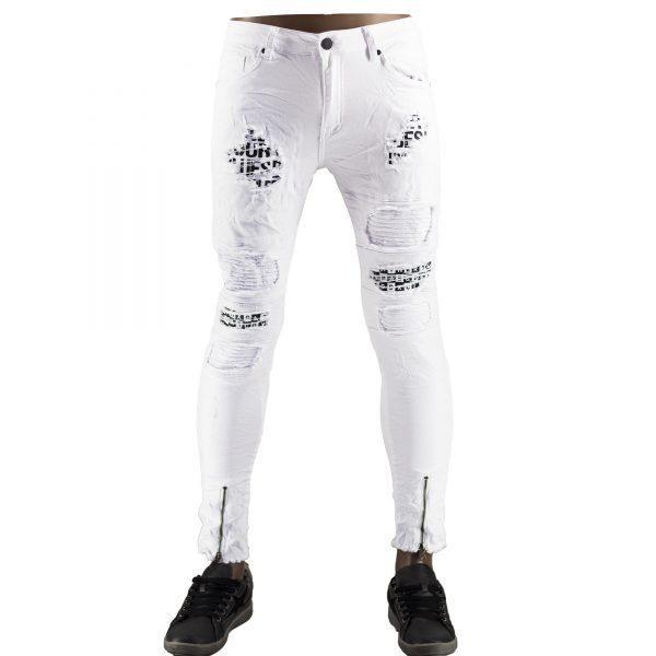 Jeans Elasticizzati Particolari Pantaloni Bianchi Slim Fit Uomo Strappati Toppe Bianco 2