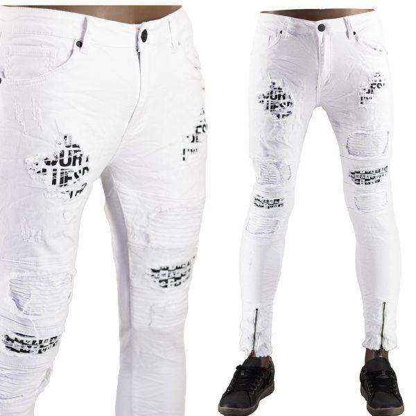 Jeans Elasticizzati Particolari Pantaloni Bianchi Slim Fit Uomo Strappati Toppe Bianco 1