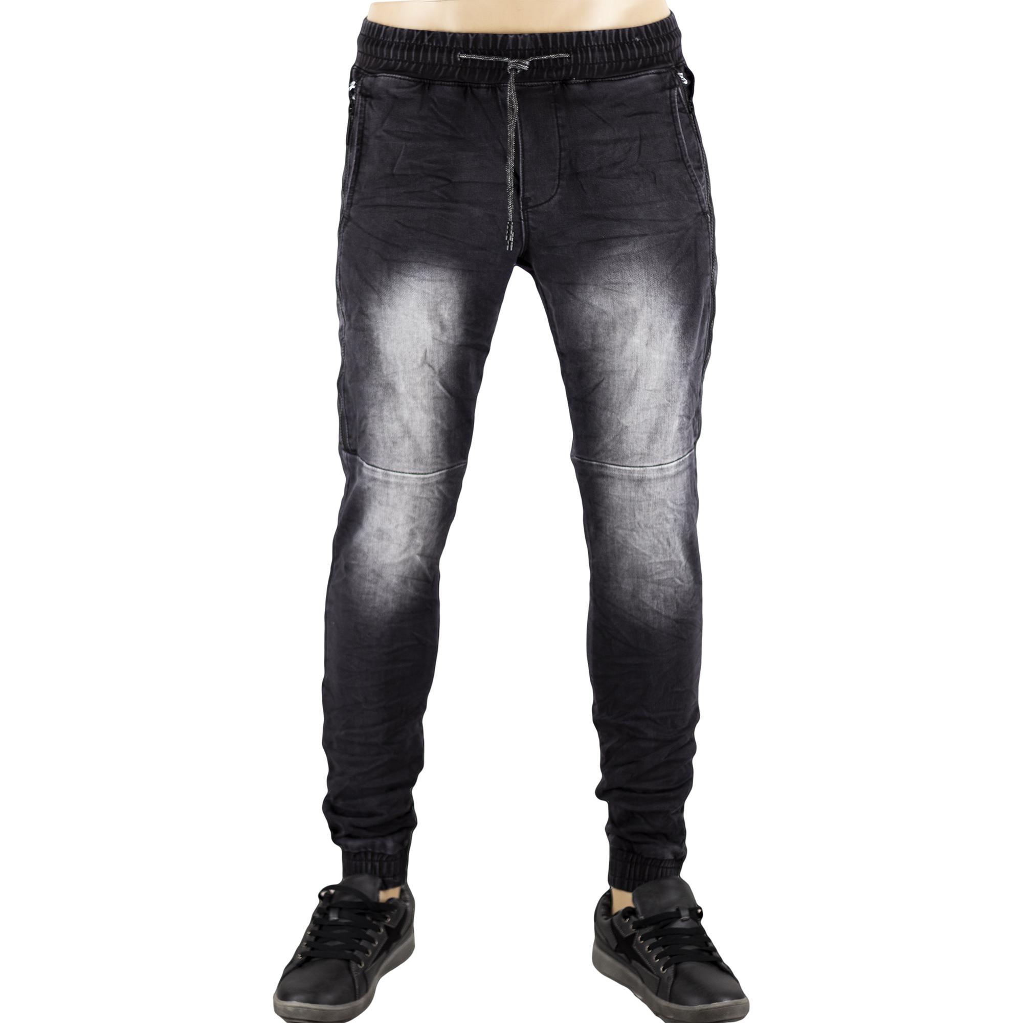 dinosauro Variante Annulla  Jeans Uomo Slim Fit Pantaloni con Molla Laccio e Polsino Skinny Aderenti  Nero - RUSH Store