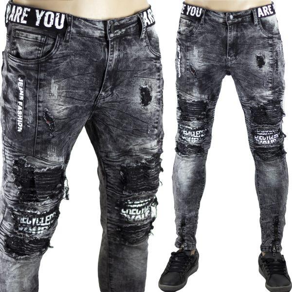 Pantaloni Strappi Skinny Uomo Elasticizzati Jeans SlimFit Aderenti Toppe Grigio