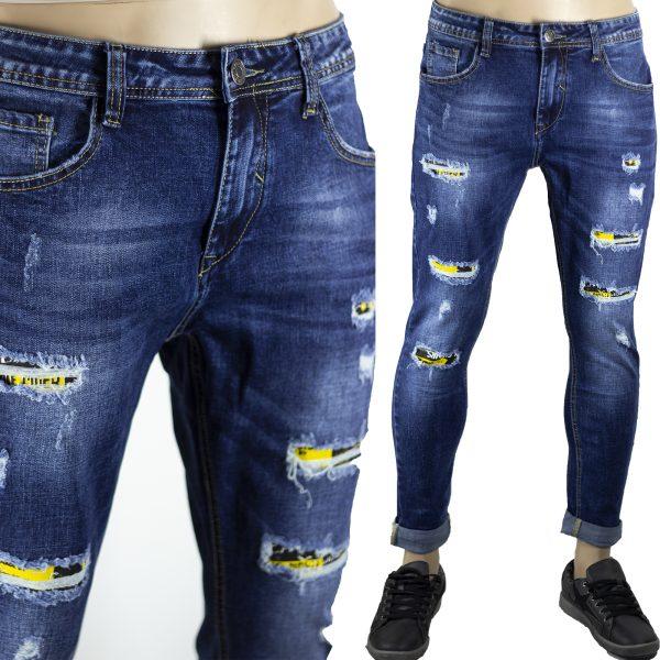 Pantaloni Slim Fit Aderenti Elastici Uomo Strappati Jeans Toppe Sfilacciato Blu