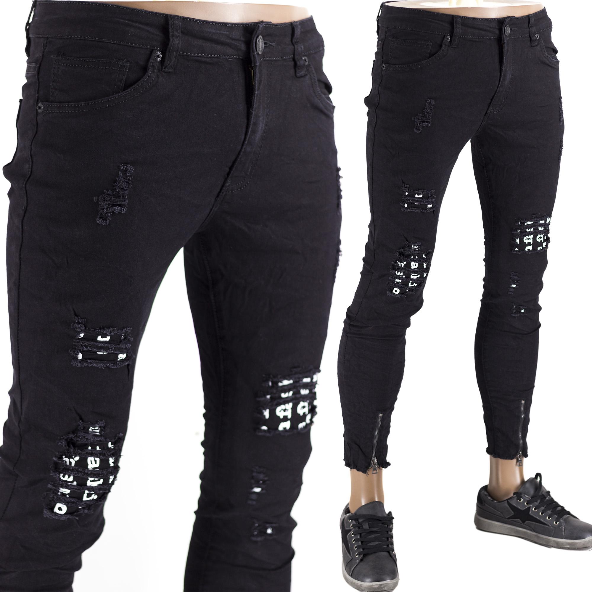 Jeans Uomo Pantaloni strappati Casual Slim jeans strappi  pantalone elastico
